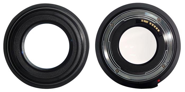 Yongnuo 85mm f/1.8 lentille