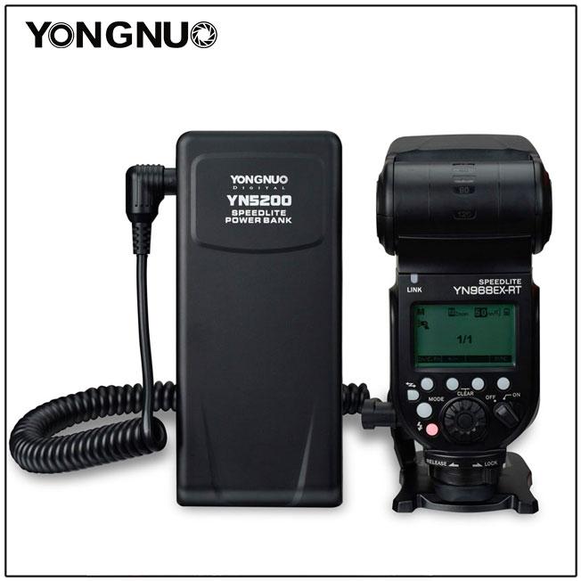 Batterie YN5200 - 1