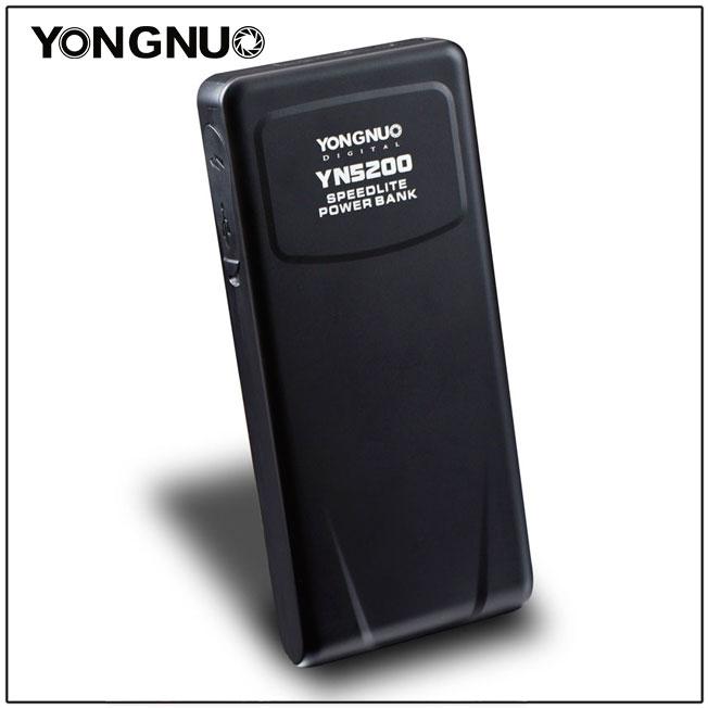 Batterie YN5200 - 2