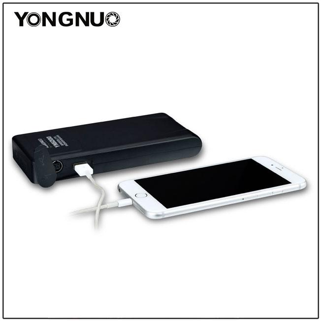 Batterie YN5200 - 3