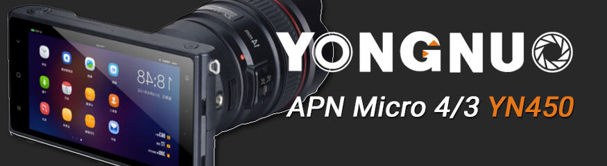Bannière YN450 Yongnuo